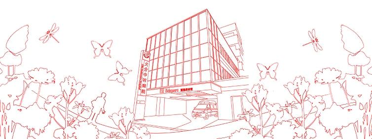大分中村病院で整形外科及びリハビリテーション医の募集