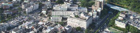 沖縄県/浦添総合病院