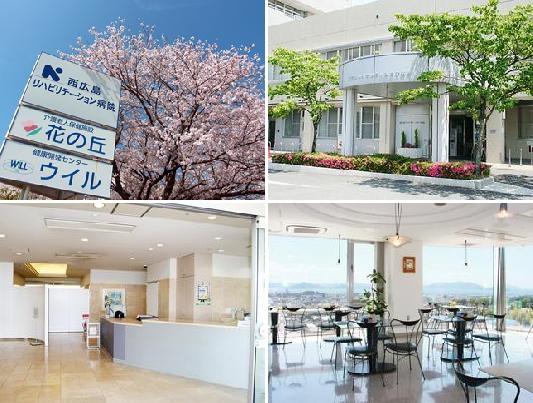 消化器内科・健診業務担当医師求人|医療法人 社団 朋和会(広島市)