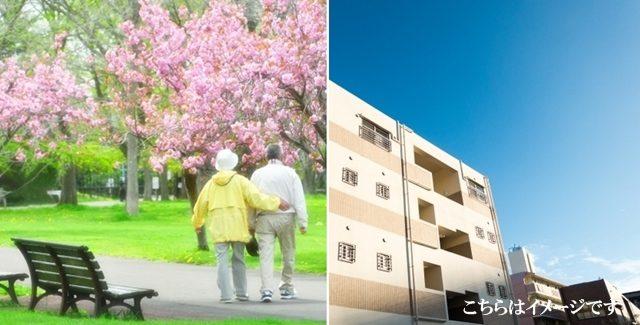 飯塚市/クリニックでの外来業務募集/地域に根差して30年のクリニックです。
