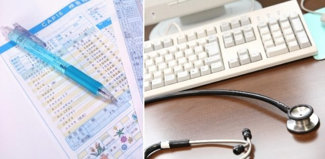 千葉県の公的病院で病理科(病理診断)の医師を体制強化のため募集します