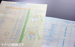 10月から勤務可能な産業医を募集しています。