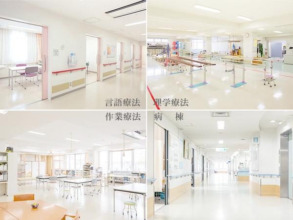 西広島リハビリテーション病院の施設案内