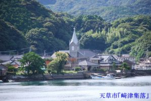 熊本県天草地区の介護老人保健施設。2021年4月ごろ、施設長候補の医師求人案件です!