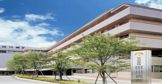 社会保険田川病院(福岡県田川市)で内科系医師を募集しています。