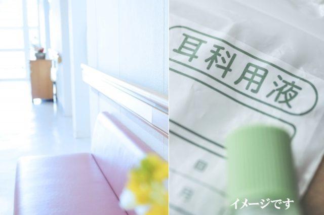 福岡市中央区:耳鼻科クリニックでの勤務医師募集(常勤医師2名体制)将来独立開業も歓迎します