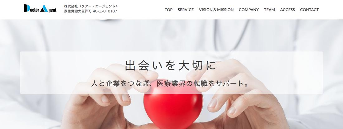 blog_20151102