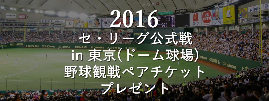 blog_20160401
