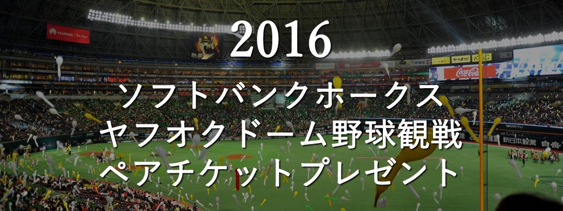 blog_20160512