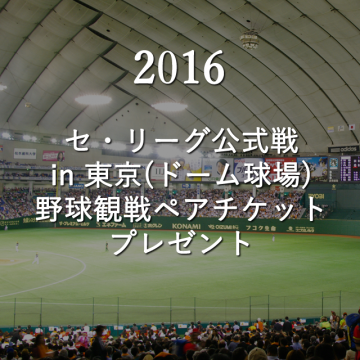blog_thumbnail_20160401