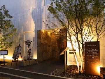 福岡で医師の交流会をします。参加者募集中!(10/13)